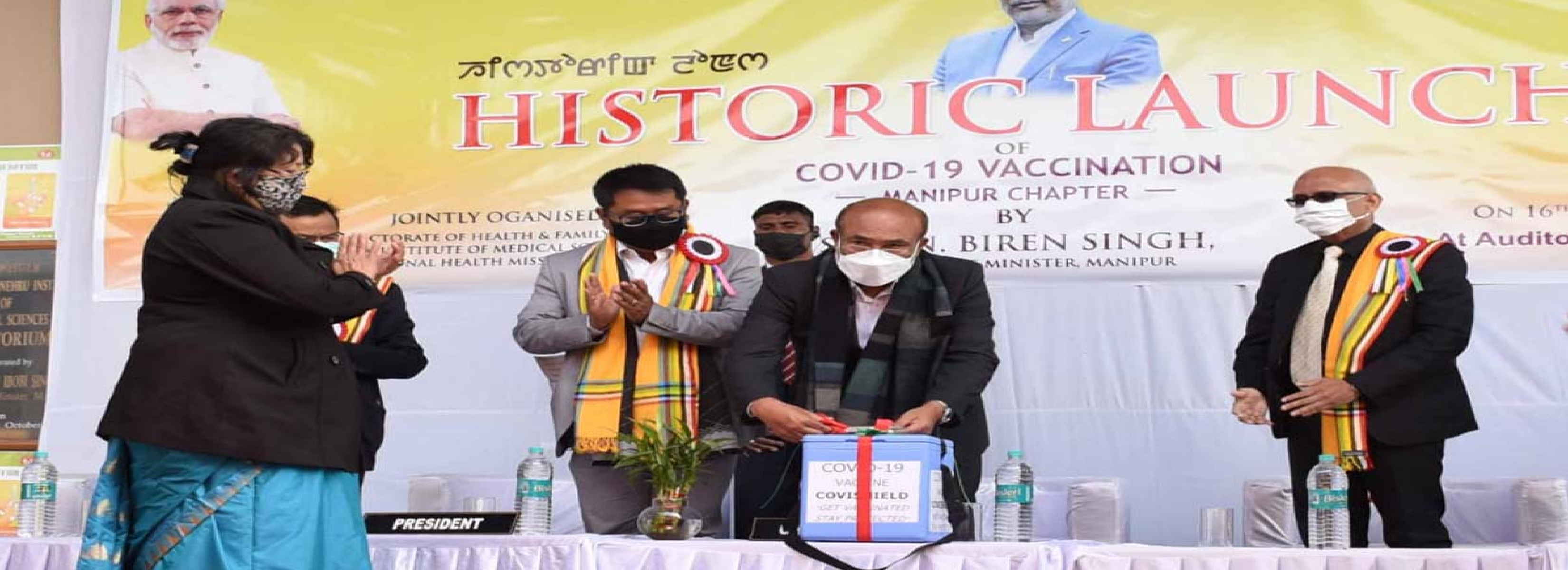 Historic Launce of COVID-19 Vaccination Manipur Chapter By N. Biren Singh , Chief Minister, Manipur.